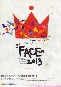 FACE 2013