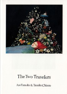 two_travelers