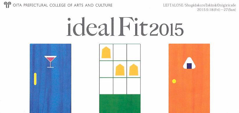 idealfit2015