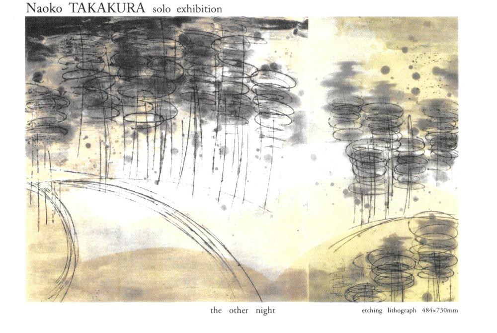 ntakakura2016